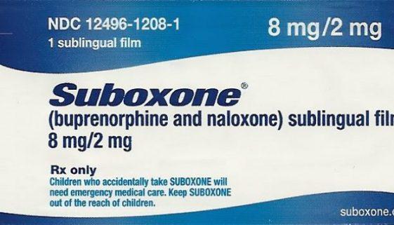 Suboxone Film